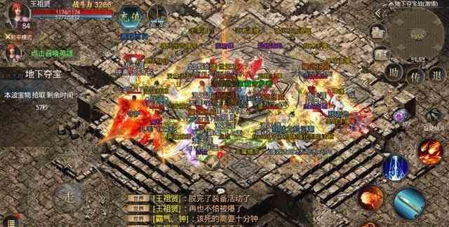 新开传奇世界私服里游戏四大圣兽介绍