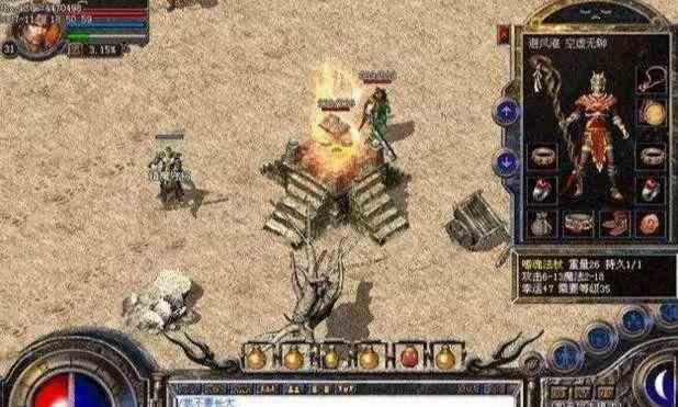 变态传奇sf中游戏中必杀玩家
