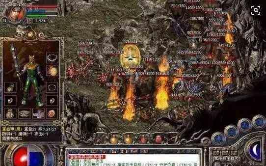 迷失传奇网站中游戏天器1.2倍力量戒指光明什么地图爆的好?